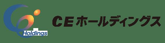 株式会社CEホールディングス